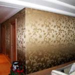 Επενδύσεις τοίχων - Έπιπλα Σαββίδης - Savvidis-furniture.gr
